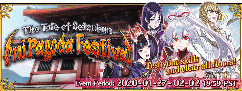 Setsubun 3 Fate Grand Order Guides And Info Kscopedia