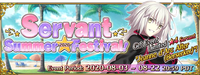 Servant Summer Festival 2020