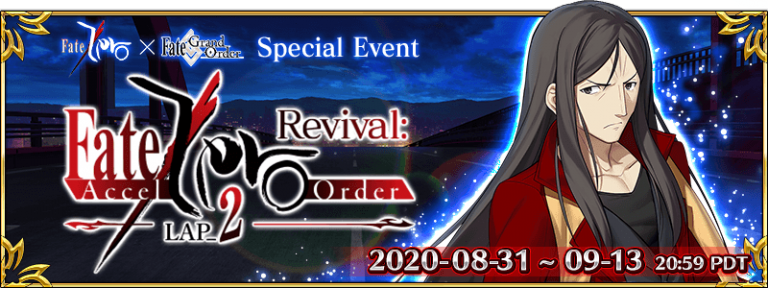 Fate/Accel Zero Order LAP 2 Event Guide
