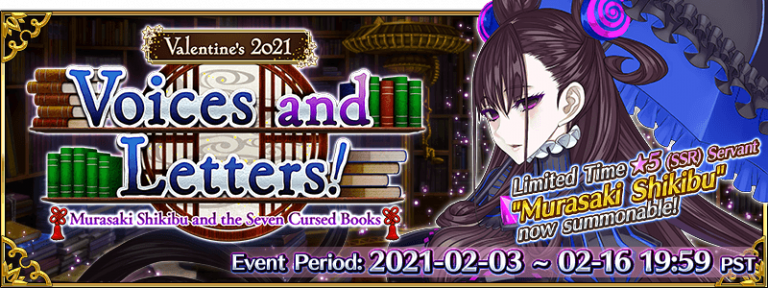 FGO Valentine's 2021 Event Guide