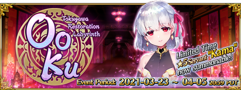 Ooku Tokugawa Restoration Event Guide